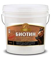 "Копыта Биотин ""В Коня Корм"""